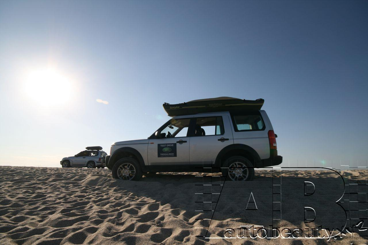 LAND ROVER DISCO